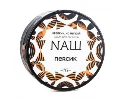 Табак для кальяна NaШ - Персик 100г