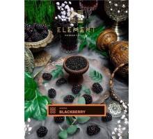 Табак дла кальяна Element Земля Blackberry (Ежевика) 100гр