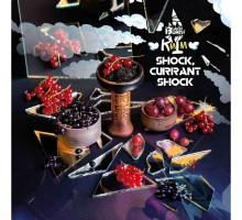 Табак для кальяна Black Burn Currant Shock (Кислая смородина) 100 грамм