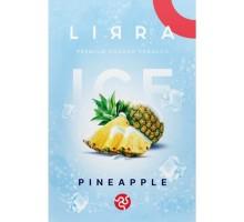 Табак для кальяна Lirra Ice Pineapple/ Ананас Лед 50 грамм