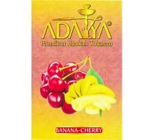 Табак для кальяна Adalya Cherry Banana / Вишня банан 50 грамм