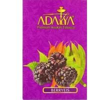 Табак для кальяна Adalya Berries / Ягоды 50 грамм