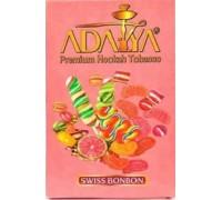 Табак для кальяна Adalya Swiss Bonbon / Сладкие леденцы 50 грамм