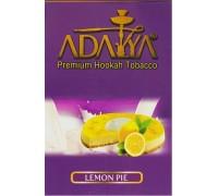 Табак для кальяна Adalya Lemon Pie / Лимонный пирог 50 грамм