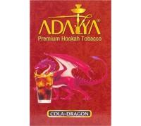 Табак для кальяна Adalya Cola Dragon / Кола дракон 50 грамм