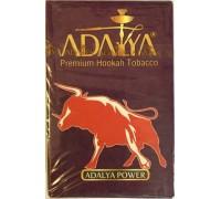 Табак для кальяна Adalya Power / Энергетик 50 грамм