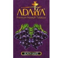 Табак для кальяна Adalya Black Grape / Черный Виноград 50 грамм