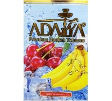 Табак для кальяна Adalya Cherry Banana Ice / Вишня банан лед 50 грамм