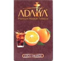 Табак для кальяна Adalya Cola Orange / Кола апельсин 50 грамм