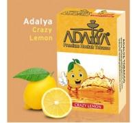 Табак для кальяна Adalya Crazy Lemon 50 грамм