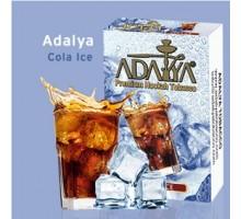 Табак для кальяна Adalya Cola Ice / Ледяная кола 50 грамм