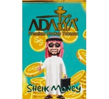 Табак дла кальяна Adalya Sheikh money / Деньги шейха 50 грамм