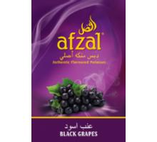 Табак для кальяна Afzal Black Grape / Черный виноград 50 грамм