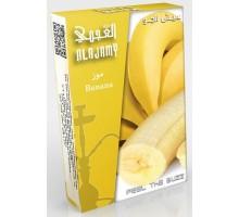 Табак для кальяна Al Ajamy Classic Banana / Банан 50 грамм