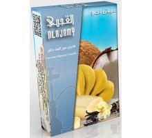 Табак для кальяна Al Ajamy Classic Coconut Banana Vanilla / Кокос Банан Ваниль 50 грамм