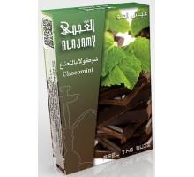 Табак для кальяна Al Ajamy Classic Chocomint / Шоколад мята 50 грамм