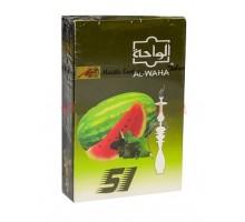 Табак для кальяна Al Waha 51 / Арбуз мята 50 грамм