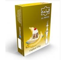 Табак для кальяна Al Waha Banana Split 50 грамм