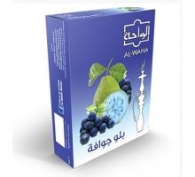 Табак для кальяна Al Waha Blue Guava / Гуава и черника 50 грамм