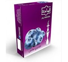 Табак для кальяна Al Waha Blueberry Mix / Черника 50 грамм