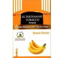 Табак для кальяна Al Fakhamah Banana / Банан 50 грамм (срок годности истек)