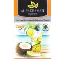 Табак для кальяна Al Fakhamah Coco lime / Кокос лайм 50 грамм (срок годности истек)