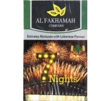 Табак для кальяна Al Fakhamah 7 Nights / Семь ночей 50 грамм (срок годности истек)