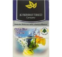 Табак для кальяна Al Fakhamah Citrus Blue / Синий цитрус 50 грамм (срок годности истек)