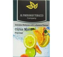 Табак для кальяна Al Fakhamah Citrus Mint / Цитрус мята 50 грамм