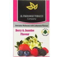 Табак для кальяна Al Fakhamah Berry Jasmine / Ягода Жасмин 50 грамм