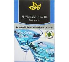 Табак для кальяна Al Fakhamah Blue Mix / Синий микс 50 грамм (срок годности истек)