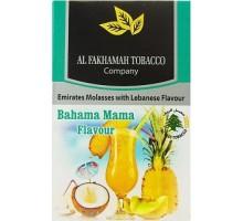 Табак для кальяна Al Fakhamah Bahama Mama / Багама Мама 50 грамм