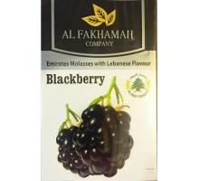 Табак для кальяна Al Fakhamah Blackberry / Ежевика 50 грамм