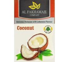 Табак для кальяна Al Fakhamah Coconut / Кокос 50 грамм