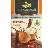 Табак для кальяна Al Fakhamah Chocolate Coconut / Шоколад кокос 50 грамм