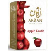 Табак для кальяна Arkan Apple Exotic / Яблочная Экзотика 50 грамм (срок годности истек)