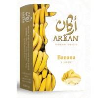 Табак для кальяна Arkan Banana / Банан 50 грамм (срок годности истек)
