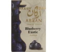 Табак для кальяна Arkan Blueberry Exotic / Экзотическая Черника 50 грамм (срок годности истек)