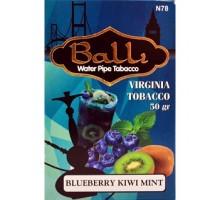 Табак для кальяна BALLI Blueberry Kiwi Mint / Черника Киви Мята 50 грамм