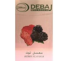 Табак для кальяна Debaj Berry / Ягоды 50 грамм