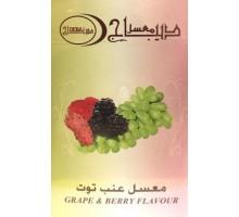 Табак для кальяна Debaj Grape Berry / Виноград Ягоды 50 грамм