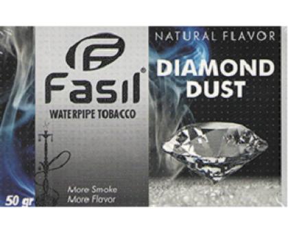 Табак для кальяна Fasil Diamond Dust / Алмазная пыль 50 грамм