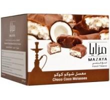 Табак для кальяна Mazaya Choco Coco / Шоколад кокос 250 грамм