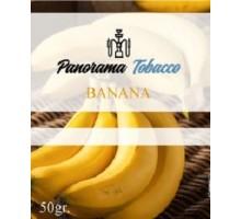 Табак для кальяна Panorama Banana / Банан 50 грамм