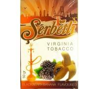 Табак для кальяна Serbetli Blackberry Banana / Ежевика Банан 50 грамм