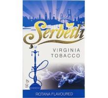 Табак для кальяна Serbetli Rotana / Ротана 50 грамм