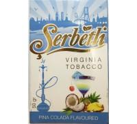 Табак для кальяна Serbetli Pina Colada / Пина Колада 50 грамм