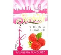 Табак для кальяна Serbetli Raspberry / Малина 50 грамм