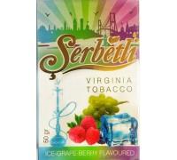 Табак для кальяна Serbetli Ice Grape Berry / Ледяной Виноград Ягода 50 грамм