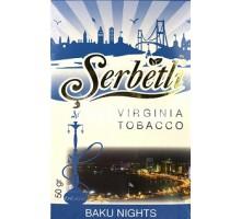 Табак для кальяна Serbetli Baku Nights / Ночи баку 50 грамм